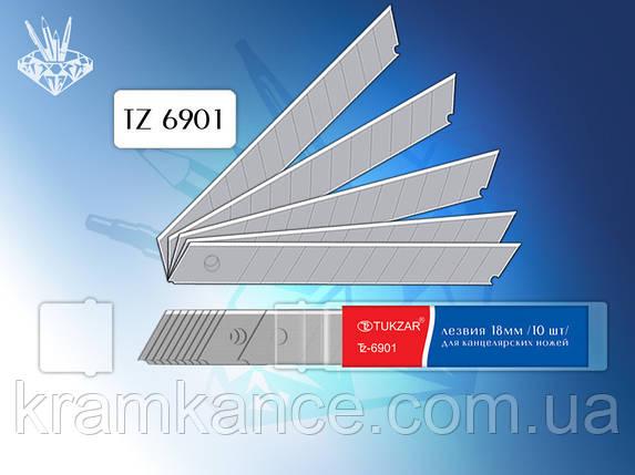 Лезвие для ножа TUKZAR  TZ-6901  18 мм (10шт), фото 2