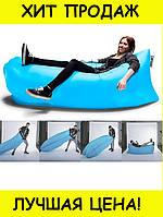 Надувной диван лежак Lamzac Hangout (Ламзак)