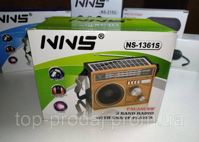 Радио NS 1361 + solar, Радиоприемник проигрыватель, Радио с солнечной панелью, Приемник с фонариком