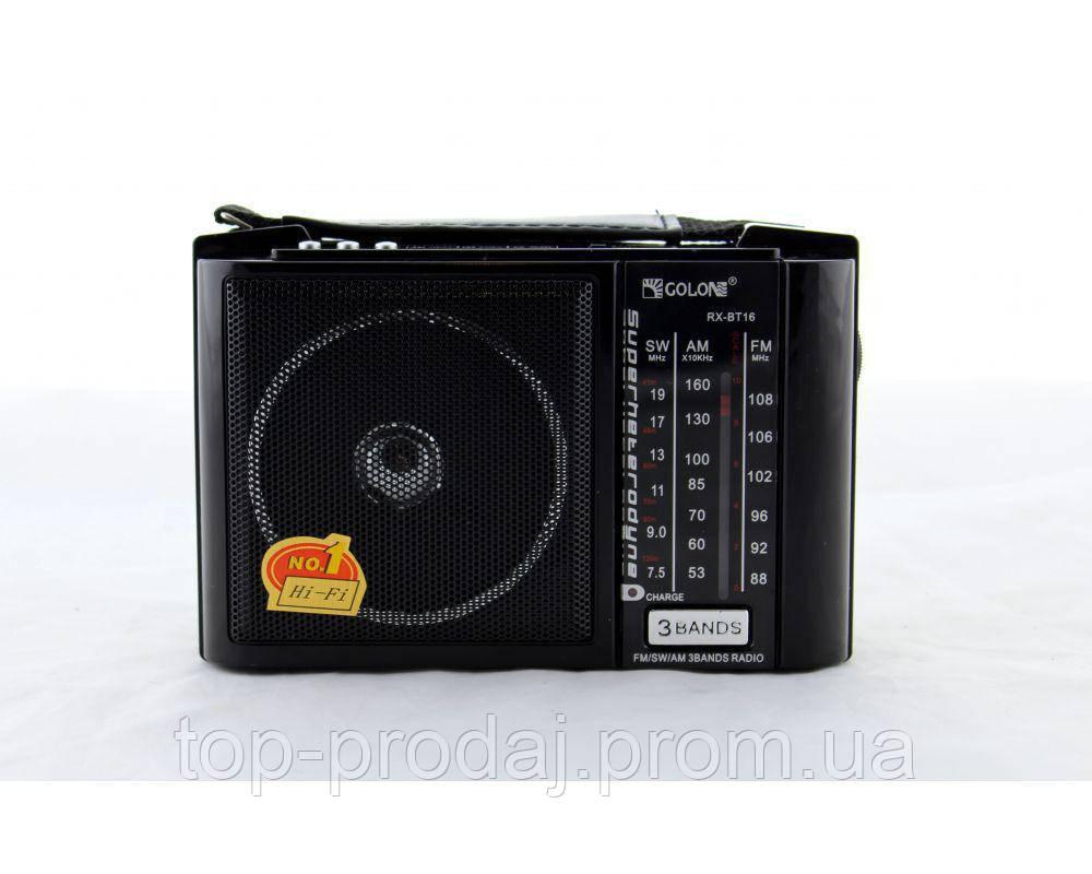 Компактное Радио RX BT16, Радиоприемник колонка MP3 Golon.  Колонка с ручкой, Портативная колонка