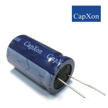 10000mkf - 35v  GS 25*41  Capxon, 85°C конденсатор електролітичний