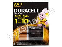Батарейка алкалиновая Duracell, 1.5V, AA, LR6 (цена за упаковку 2шт, 1 лист)