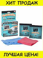 Жидкость для защиты стекла Rain brella!Спешите Купить, фото 1