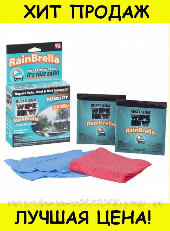Жидкость для защиты стекла Rain brella!Спешите Купить