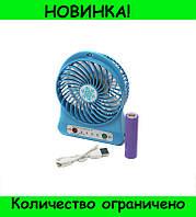 Мини вентилятор mini fan XSFS-01!Розница и Опт