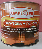 Грунт ГФ-021 червоно-коричневий (2.7кг)