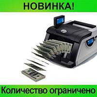 Машинка для счета денег с детектором валют 6200!Розница и Опт