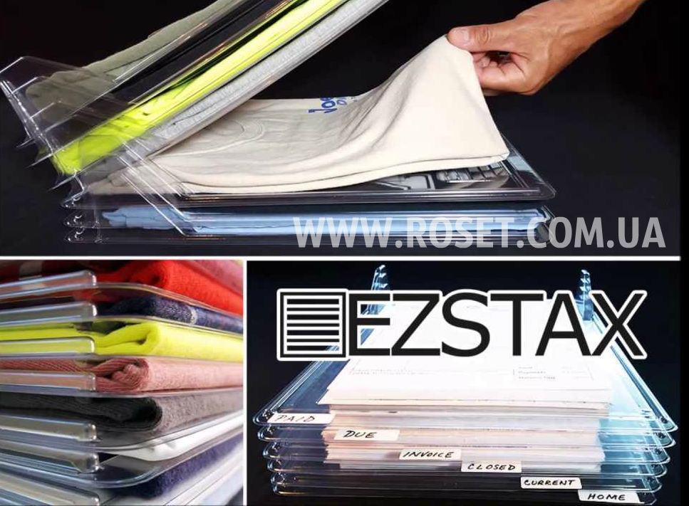 Органайзер для одежды Ezstax T-Shirt Organizing System