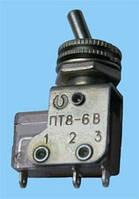 Тумблер ПТ8-6В