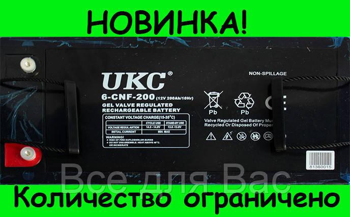 Аккумулятор BATTERY GEL 12V 200A UKC!Розница и Опт