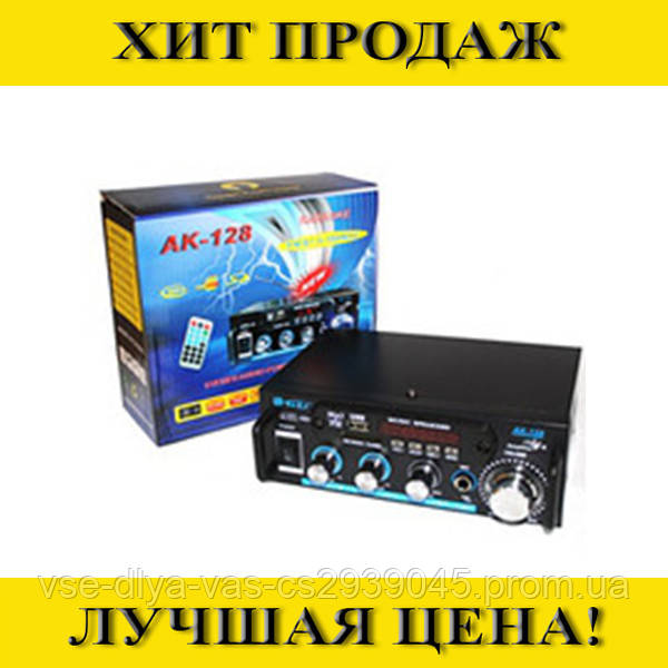 Усилитель AK-128