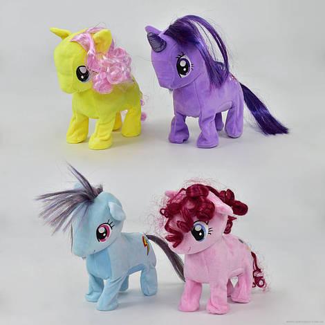 """Мягкая игрушка N 00070 """"Пони"""" (48) 4 вида, ходит, музыкальная, в кульке"""