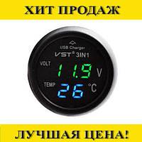 Часы автомобильные VST 706-4!Спешите Купить