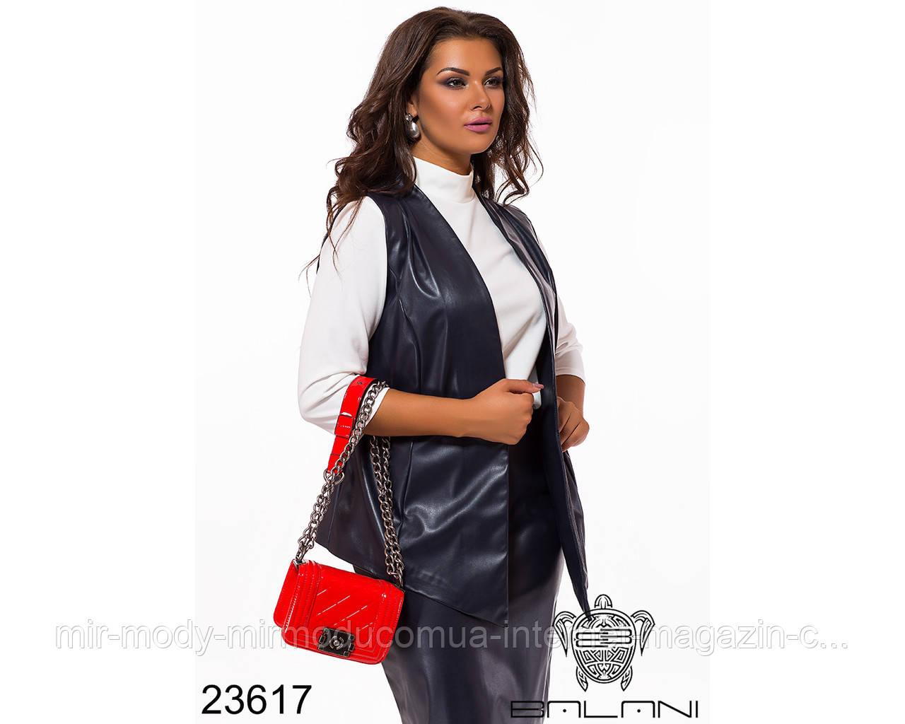 Юбочный костюм тройка- 23617 с 48 по 54 размер(бн)