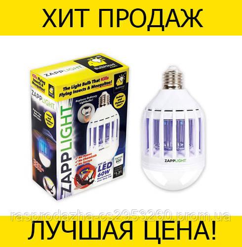 Светодиодная лампа от комаров Zapp Light!Спешите Купить