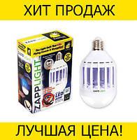Светодиодная лампа от комаров Zapp Light!Спешите Купить, фото 1