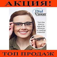 Очки с регулировкой линз Dial Vision!Хит цена