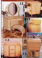 Здраствуйте компания izlozy.in.ua предлагает вам самые ризные изделия из лозы,у нас вы можете купить,или заказать по самим индивидуальным размерам мебель,качалки,та ище много ризных изделий мы будем ради стараться для вас