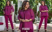 Костюм женский с шифоновой блузкой, 48-58 размер, фото 1