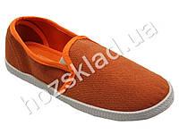 92a16635dc08 Кеды женские подростковые оранжевые, литая подошва (39 размер, маломерят)  РАСПРОДАЖА
