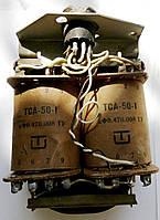 Трансформатор силовой ТСА-50-1. В работу,или на проволоку.+