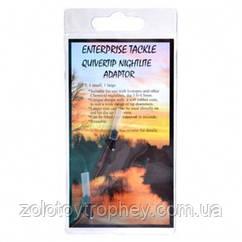 Адаптор для светлячка Enterprise Tackle Quivertip Nightlite Adaptor