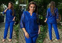 Костюм брючный с гипюровой блузкой, 48-62 размер, фото 1