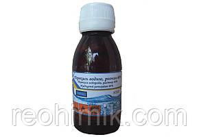Пероксид водорода (перекись водорода, пергидроль) 60 % 100мл.
