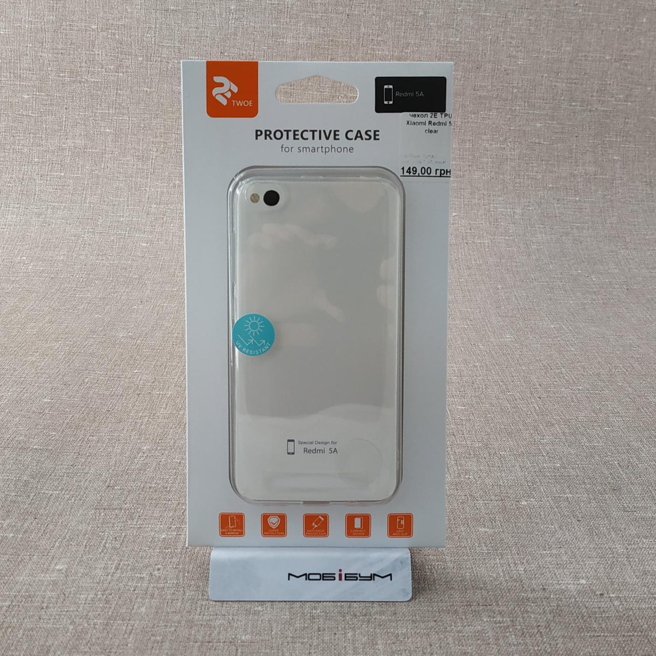 Чехол 2E TPU Xiaomi Redmi 5a clear (2E-MI-5A-17-MCTTR) EAN/UPC: 680051626574