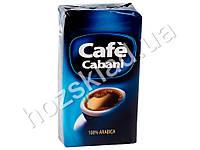 """Кофе натуральный молотый """"Cafe Cabani"""" 250гр в брикете, Великобритания"""