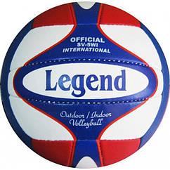 Мяч волейбольный Legend LG-5180