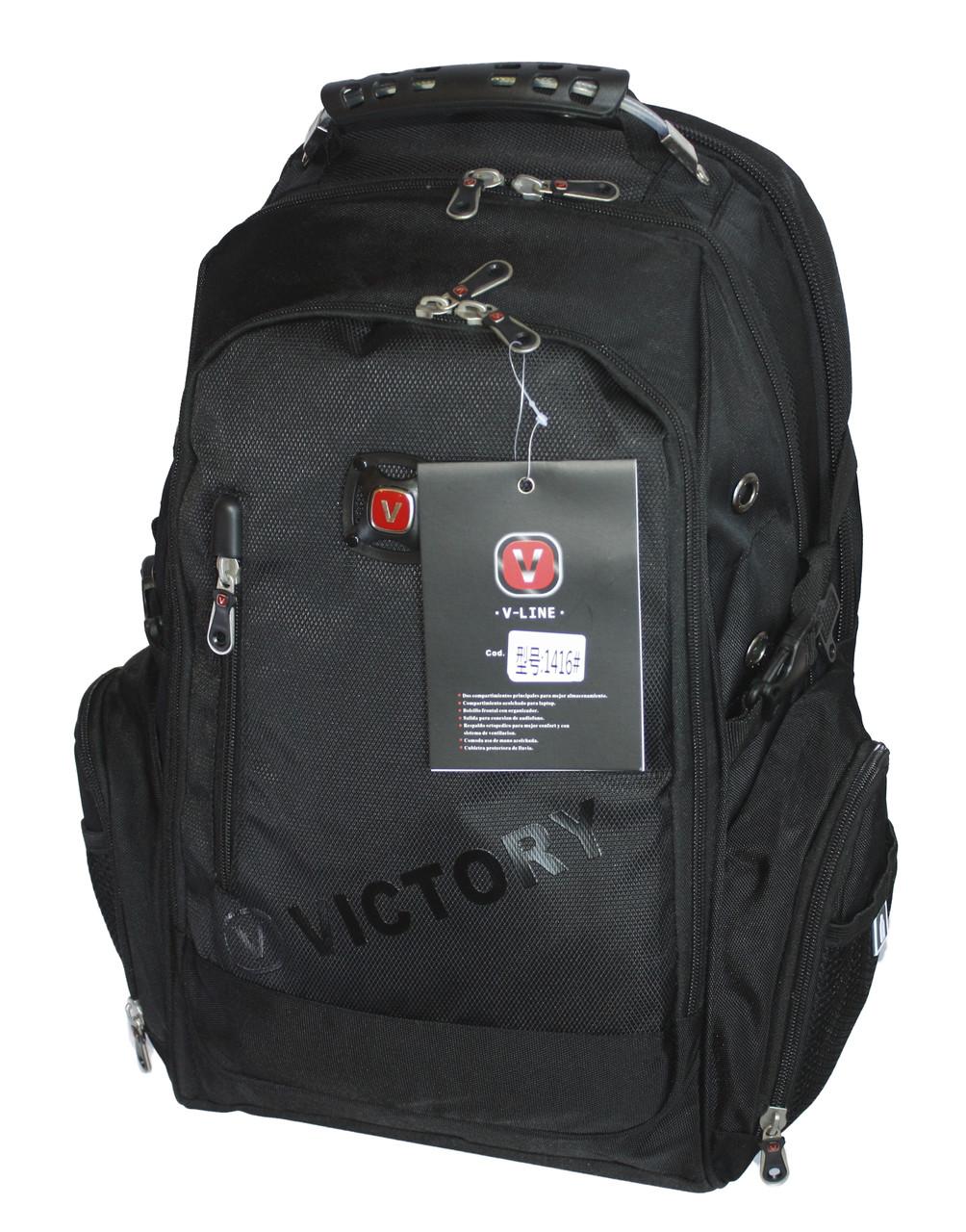 Городской рюкзак 30 литров Черный Victory 1416