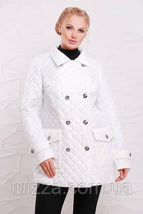 Женская демисезонная стеганная куртка 50-64 р белый, фото 2