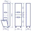 Пенал для ванной комнаты Альвеус 50-03 с корзиной Врезная Ручка левый ПИК, фото 6