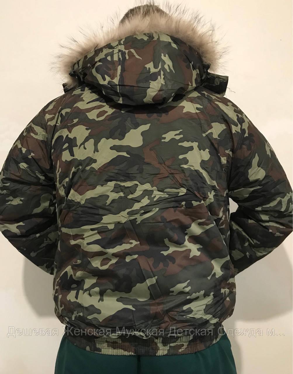 Куртка чоловіча зима к-сть Обмежена