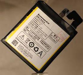 Аккумулятор для Lenovo S90, Vibe X2 (BL231) 2300mAh