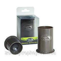 Шаролепка CarpZone Ball Press 40mm