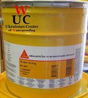 Жидкая мембрана Sikalastic®-621 TC - SR 15L