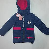 Детская демисезонная  курточка  для мальчика размер 86-110
