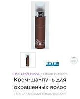 Крем шампунь для окрашеных волос 300мл.от Эстель., фото 1