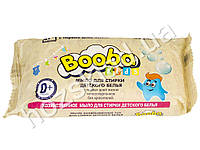 Мыло хозяйственное Booba твердое 72% для стирки детской одежды и постельного белья (0+) 125г
