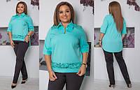 Костюм с блузкой украшенной гипюром, 48-54 размер, фото 1