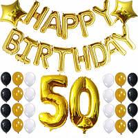 """Набір куль на день народження, HAPPY BIRTHDAY"""" 06"""
