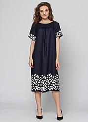 Платье женское летнее PL369 темно-синее