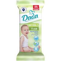 Детские влажные салфетки Dada (Дада) naturals  72 шт.