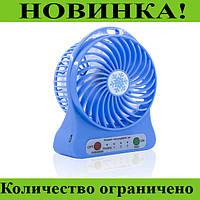 Портативный мини вентилятор Portable Fan Mini с аккумулятором 18650!Розница и Опт