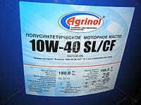 Масло моторное  Агринол OPTIMAL 10W-40 SL/CF (Бочка 180кг)