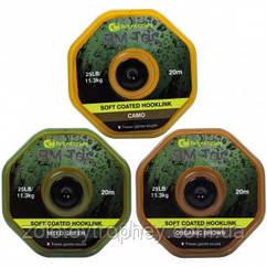 Поводочный материал RIDGEMONKEY RM-TEC SOFT COATED HOOKLINK