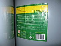 Масло трансмиссионое 80W90 GOLD API GL-5 (Бочка 205л/180кг)