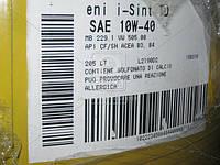 Масло моторное  ENI I-Sint TD 10W-40 (Бочка 205л)